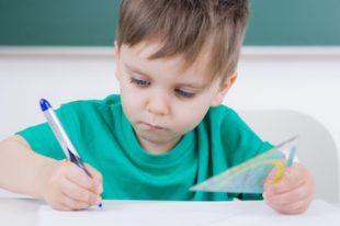 enfant école projet personnalisé-UNE