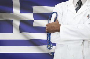santé-soins-Grèce-UNE