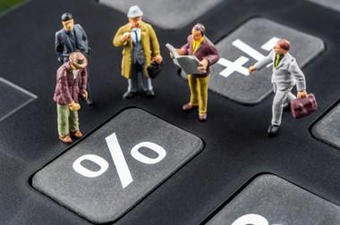 Une fusion d'EPCI peut-elle être neutre fiscalement ?