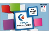 Boostez votre carrière dans la fonction publique : Inscrivez-vous  au Salon Top recrutement