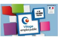 village-emploi-public