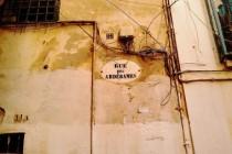 1024px-Rues_des_Abdérames_Ali_la_Pointe
