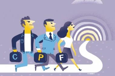 Le compte personnel de formation : comment ça marche dans le privé ?