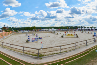 parc equestre