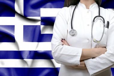 Sytème de santé grec