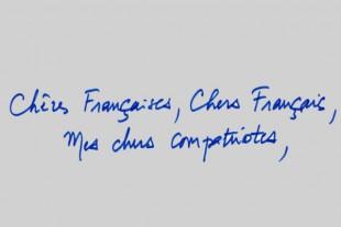 lettre-macro-manuscrit-une