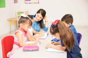 élèves professeur classe