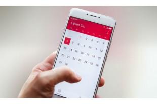 agenda smartphone-dmitry_kadakov -AdobeStock_136857654-UNE