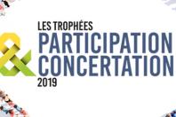 Trophée participation