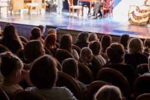 salle-spectacle-Lapandr-AdobeStock