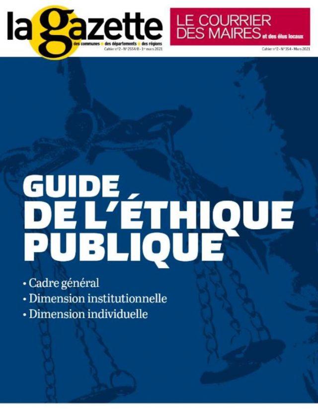 couv-guide-ethique-publique