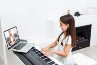 musique-cours-distance-Angelov-AdobeStock_337226008