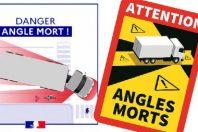 angle_mort_rs