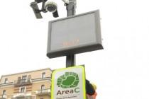 Entrée dans la zone Area C de Milan avec péage urbain.