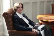 Professeure de droit public à l'université Paris 1 - Panthéon-Sorbonne, avocate au cabinet Fidal