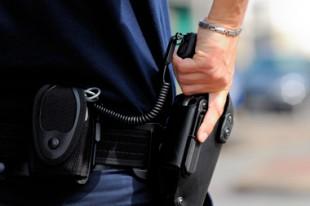 arme police municipale