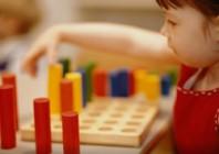 Image Dossier métiers de la petite enfance
