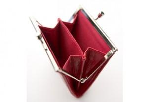 Porte monnaie rouge