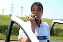 Policiere municipale