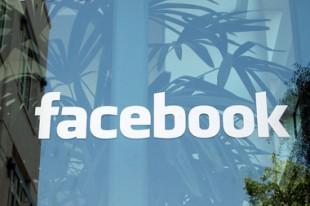 Siége Facebook